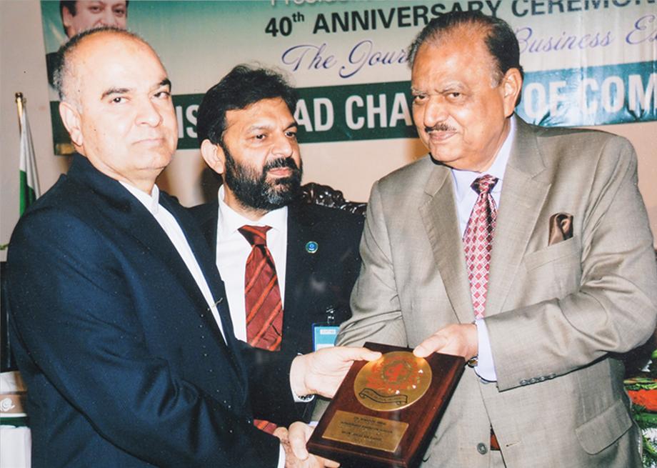 <b>2014</b> Receiving Special Merit Trophy President Mamnoon Hussain